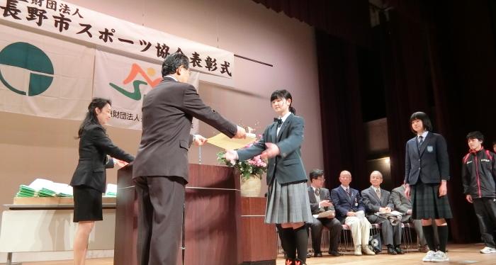 平成28年度公益財団法人長野市スポーツ協会表彰式の開催