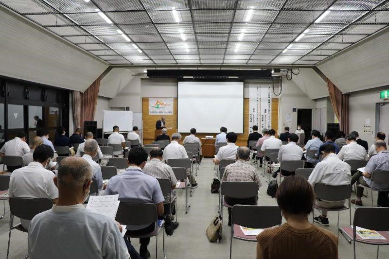 令和2年度インテグリティ研修会を開催しました