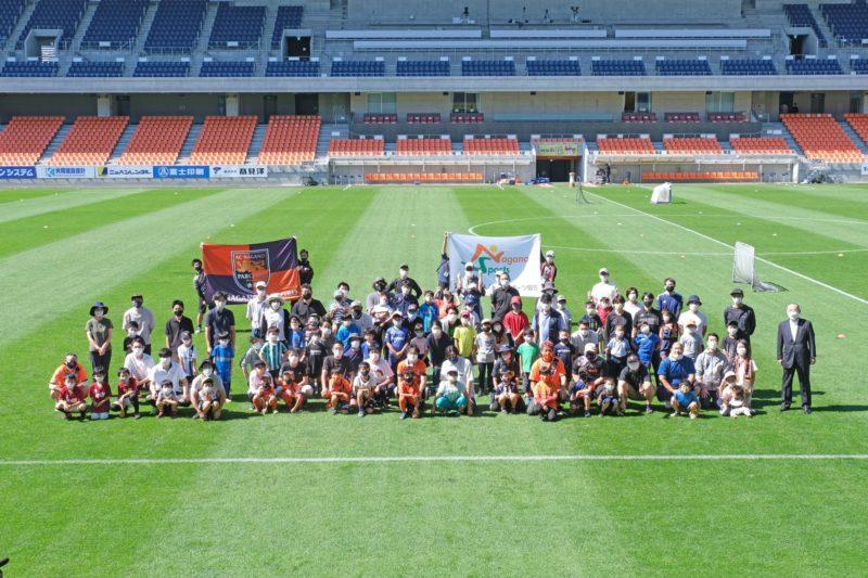 「地域密着型プロスポーツチーム(AC長野パルセイロ)との交流事業」を実施しました